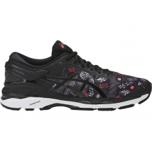 Men's GEL-Kayano 24 NYC by ASICS in San Antonio Tx