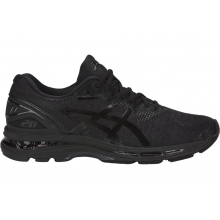 Men's GEL-Nimbus 20 by ASICS in Brea Ca