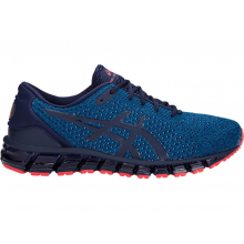 Mens GEL-Quantum 360 Knit 2 by ASICS in Orange Ca