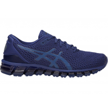 Mens GEL-Quantum 360 Knit 2 by ASICS in Fairfield Ct