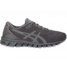 Mens GEL-Quantum 360 Knit 2 by ASICS in Calgary Ab