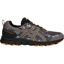 Men's GEL-Scram 4 (4E) by ASICS in Mystic Ct