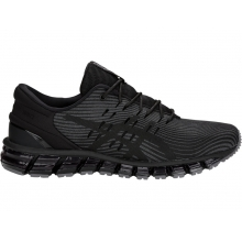 Men's GEL-Quantum 360 4 by ASICS in Fort Smith Ar