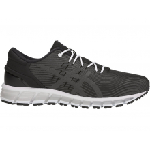 Mens GEL-Quantum 360 4 by ASICS in Fountain Valley Ca