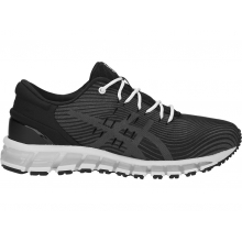 Womens GEL-Quantum 360 4 by ASICS in Fountain Valley Ca