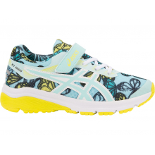 Kids GT-1000 7 PS SP by ASICS in North Vancouver Bc