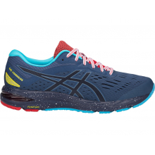 Mens GEL-Cumulus 20 Marathon Pack by ASICS