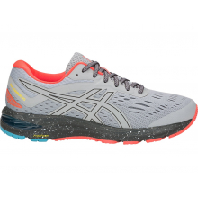 Mens GEL-Cumulus 20 Marathon Pack by ASICS in Ridgefield Ct