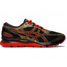 Womens GEL-Nimbus 21 by ASICS in Newbury Park Ca