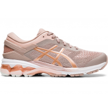 Gel-Kayano 26