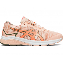 Kids Gt-1000 8 Gs Sp by ASICS