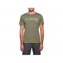 Men's At Gf Ss Tee by ASICS
