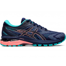 Women'ts GT-2000 8 Trail by ASICS