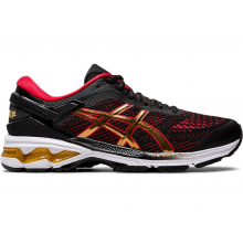 Women's Gel-Kayano 26 by ASICS