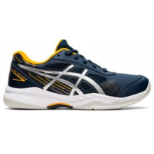 Kid's Gel-Game 8 GS by ASICS