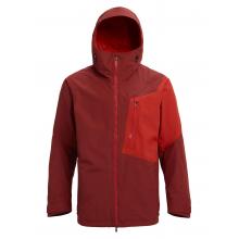 Men's [ak] GORE-TEX Cyclic Jacket