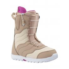 Women's Mint Snowboard Boot