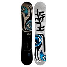 Landvik Phoenix by Lib Tech Snowboards