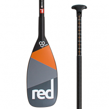 Ultimate Carbon SUP Paddle