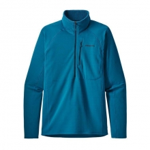 Men's R1 P/O by Patagonia in Wilton Ct