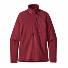 Women's R1 P/O by Patagonia in Iowa City IA