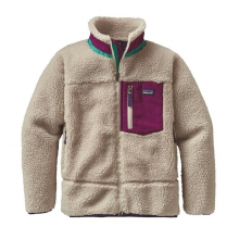 Girls' Retro-X Jacket