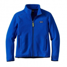 Boys' Radiant Flux Jacket