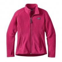 Girls' Radiant Flux Jacket