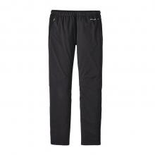 Men's Wind Shield Pants