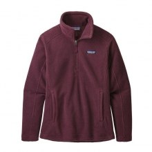Women's Classic Synch Marsupial P/O by Patagonia in Campbell CA