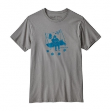 Men's Portaledge Concert Organic T-Shirt by Patagonia in Sioux Falls SD