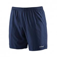 Men's Strider Shorts - 7 in