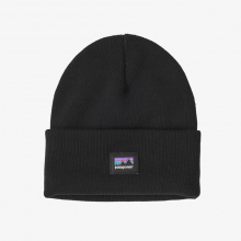 Everyday Beanie by Patagonia in Sioux Falls SD