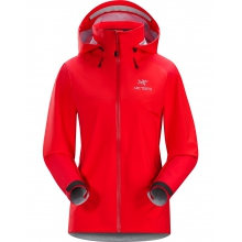 Beta AR Jacket Women's by Arc'teryx in Missoula Mt