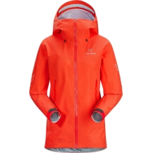 Beta LT Jacket Women's by Arc'teryx in Nanaimo Bc