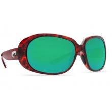 Hammock - Green Mirror 580P