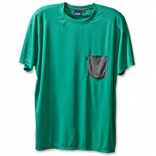 Men's Motion Tee by Kavu