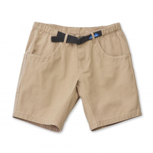 Chilliwack Short by KAVU in Hope Ar