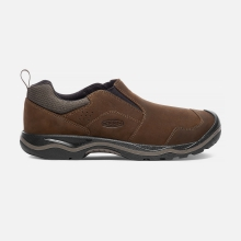 Men's Rialto Slip On by Keen