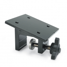 Clamp Mount