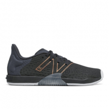 Women's Minimus TR by New Balance in Highland Park IL
