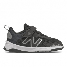 InfantBoys Dynasoft 545 Bungee Lace with Top Strap