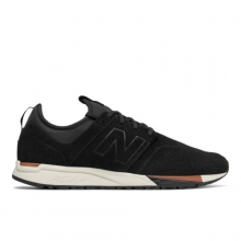 247 Luxe Men's Sport Style Shoes by New Balance in Victoria Bc