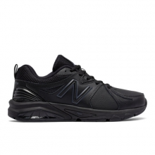 857v2 Women's Everyday Trainers Shoes by New Balance