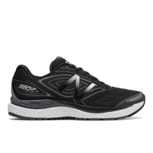880v7 Men's Recently Reduced Shoes by New Balance in Peoria Az