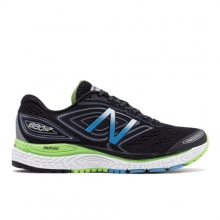 880v7 Women's Recently Reduced Shoes by New Balance in Oro Valley Az