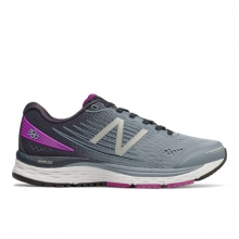 880v8 Women's Neutral Cushioned Shoes