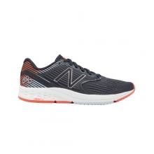 890v6 Women's Neutral Cushioned Shoes by New Balance in Peoria Az