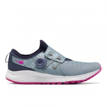 FuelCore Sonic Women's Running Shoes by New Balance in Fayetteville Ar