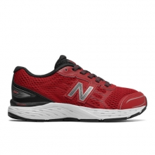 680v5 Kids Grade School Running Shoes by New Balance in Huntsville Al